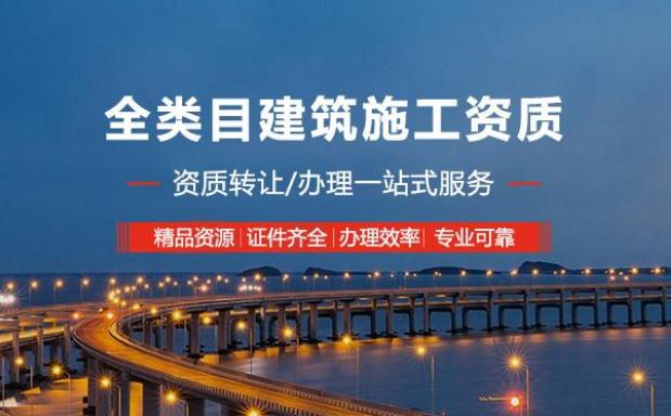 2021钢结构三级资质_需要什么条件?_诚资质-六神源码网