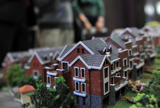 办一个房地产开发资质需要花费多少钱?_诚资质-六神源码网