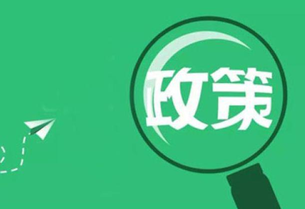 取消水利工程监理丙级资质_诚资质-六神源码网